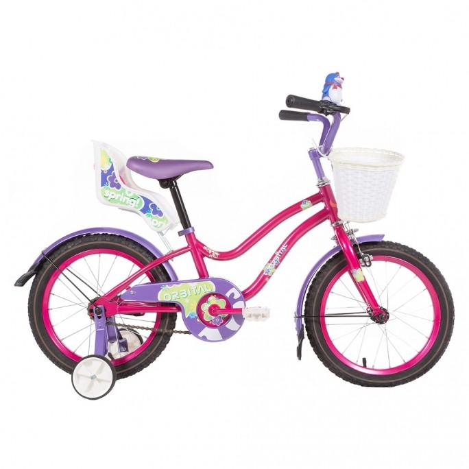 """ORBITAL SPRING KIDS 16"""" - Pink / Purple"""